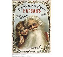 Old russian poster, Moscow 1890 Photographic Print