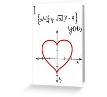 Mathematical love Greeting Card