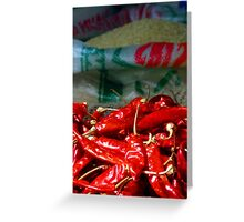 Red Hot Chilli Greeting Card