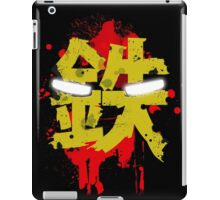 Iron iPad Case/Skin