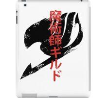 Magician Guild iPad Case/Skin