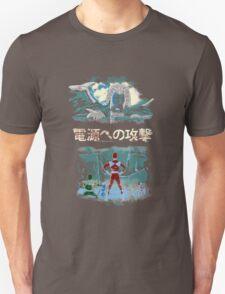 Attack On Goldar Unisex T-Shirt