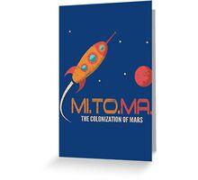 Vintage Rocket - Mission to Mars Greeting Card