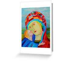 Our Lady Santa Maria nursing Christ holy icon Greeting Card