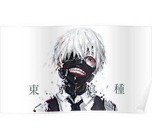 """""""Kaneki Ken Tokyo Ghoul"""" Poster"""