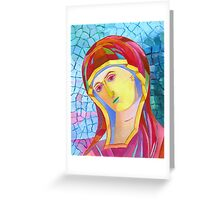 Holy Mary with Child byzantine icon Greeting Card