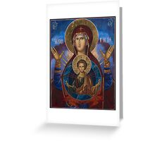 Our Lady Virgin Mary Theodokos with infant Jesus, Russian Byzantine icon Greeting Card