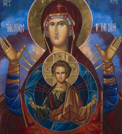 Our Lady Virgin Mary Theodokos with infant Jesus, Russian Byzantine icon Sticker
