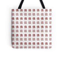 Red Dharma Tiles  Tote Bag