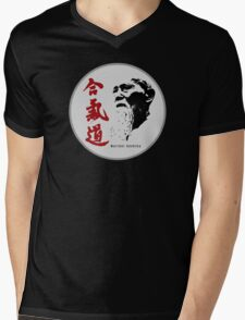 Aikido - Morihei Ueshiba Mens V-Neck T-Shirt