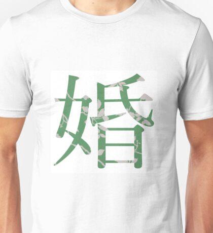 Marriage Kanji Unisex T-Shirt