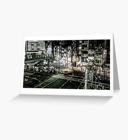 Tokyo Crossing Greeting Card