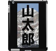 Yamatarou  iPad Case/Skin