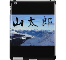 Santarou 1 iPad Case/Skin