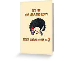 The New Jan Brady Greeting Card