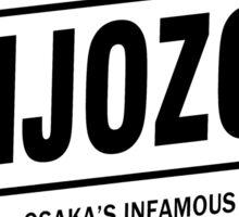 Kanjozoku Sticker
