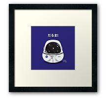 Daruma Astronaut Framed Print