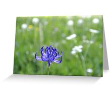Blue Crown Greeting Card
