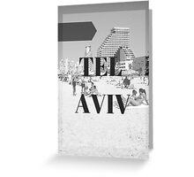 City Series (TLV) Greeting Card