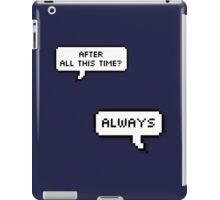 LIT NERD :: ALWAYS iPad Case/Skin