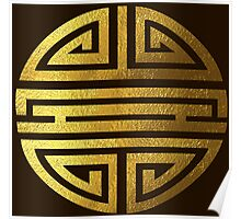 Four blessings, good luck, symbol, Chinese, Buddhism, gold Poster
