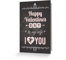 Chalkboard - To Wife, I Heart You Valentine Cupid  Greeting Card