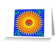 Starburst Coat Of Arms Greeting Card