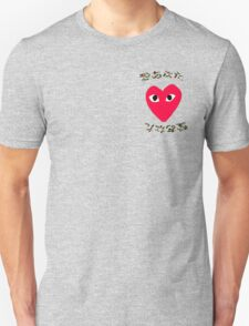 love yours  Unisex T-Shirt