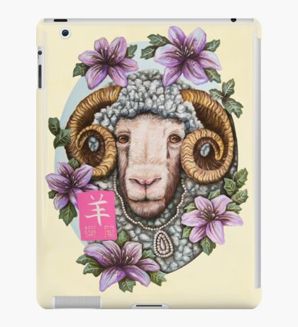 Year of the Sheep iPad Case/Skin