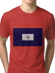 Chinese zodiac sign Ox blue Tri-blend T-Shirt