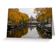 Autumn in Amsterdam - Colorful Symmetrical Stillness Greeting Card