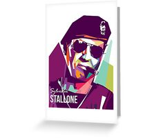 Stallone Greeting Card