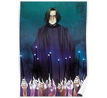 Lumos Maxima Poster
