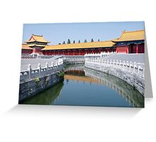 Beijing: Within The Forbidden City Greeting Card