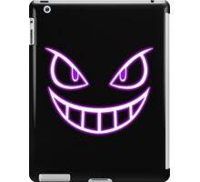 I see you (Light) iPad Case/Skin
