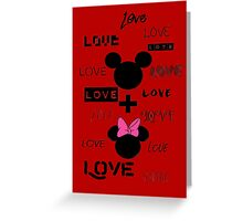 LOVE- Red Greeting Card