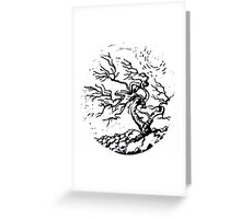 Old and Ancient Tree  Greeting Card