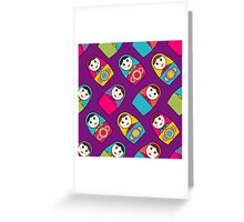 Babushka Dolls Greeting Card