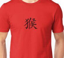 Chinese Zodiac Monkey Symbol Unisex T-Shirt