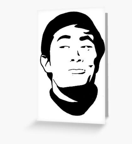 Sulu - Star Trek TOS Greeting Card