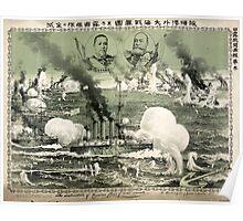Destruction Of Russian Fleet Of War Vessels - anon - 1904 - chromolithograph Poster