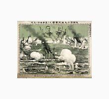 Destruction Of Russian Fleet Of War Vessels - anon - 1904 - chromolithograph Unisex T-Shirt