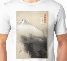 Dragon Rising To The Heavens - Gekko Ogata - 1897 - woodcut Unisex T-Shirt