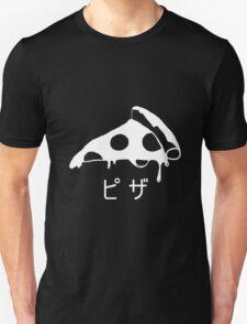 Japanese Pizza Design T-Shirt