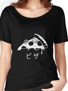 Creepy cute pizza Women's Relaxed Fit T-Shirt