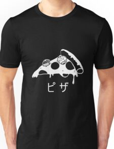 Creepy cute pizza Unisex T-Shirt