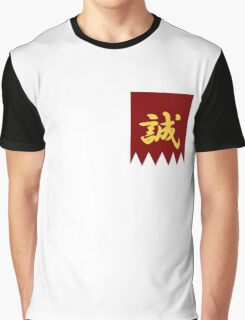 Shinsengumi Battle Standard Graphic T-Shirt