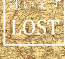 Let's get Lost together Sticker