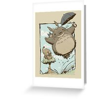 up,up and away Greeting Card