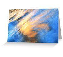 Ocean Swirl Greeting Card